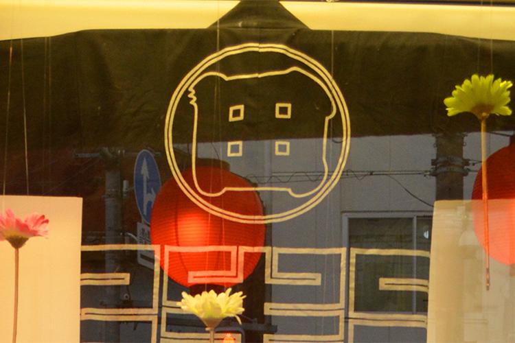 日本酒・焼酎・ワイン・その他酒類の販売・通販/酒の専門店 田口屋トップ画像